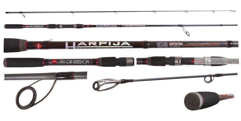 Спиннинг AIKO Harpija HRP 267M 267 см/10-32гр