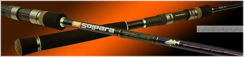 Спиннинг  Major Craft SolPara SPS-T762 M 2.29м / тест 0.5-7гр