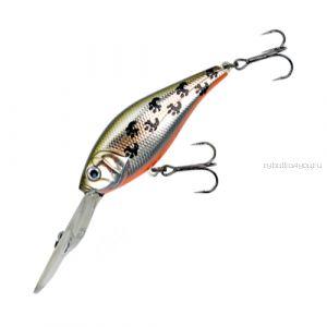 Воблер Fishycat Deepcat 85F-SDR (27.9г) X06