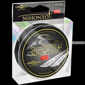 Плетеный шнур Mikado Nihonto Octa Braid  150 м (Черный)
