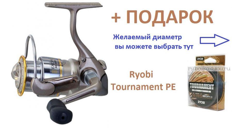 Катушка Ryobi Excia 2000 + шнур Ryobi PE Tournament 4x 120 м в подарок!