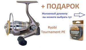 Катушка Ryobi Excia 1000 + шнур Ryobi PE Tournament 4x 120 м в подарок!