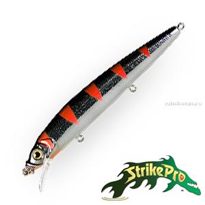 Воблер Strike Pro Alpha Minnow 115 12,0gr #A140E