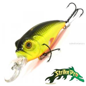 Воблер Strike Pro Aquamax Crank 50 6,6gr #SM63F