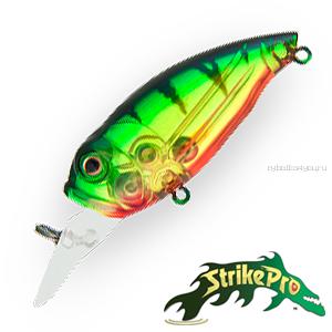 Воблер Strike Pro Aquamax Crank 50 6,6gr #A102G