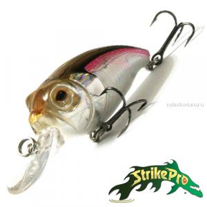 Воблер Strike Pro Aquamax Crank 50 6,6gr #A53