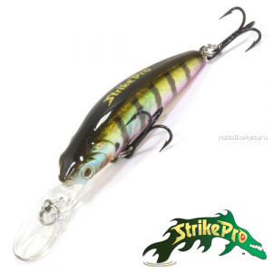 Воблер Strike Pro Aquamax Minnow 55 4,0gr #630V