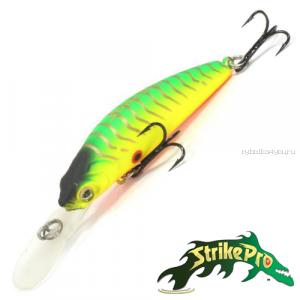 Воблер Strike Pro Aquamax Minnow 55 4,0gr #A17