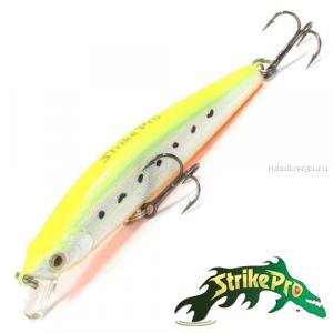 Воблер Strike Pro Aquamax Minnow 65 4,0gr #513T