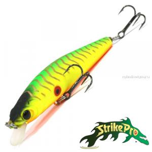 Воблер Strike Pro Aquamax Minnow 65 4,0gr #A17