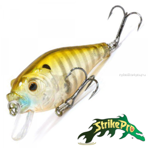 Воблер Strike Pro Aquamax Shad 50 5,3gr #A68G