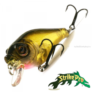 Воблер Strike Pro Aquamax Shad 50 5,3gr #154RG