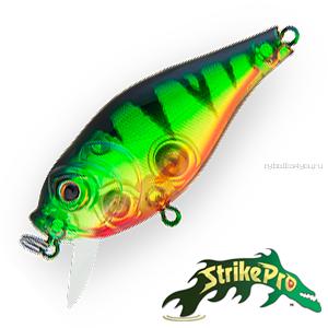 Воблер Strike Pro Aquamax Shad 50 5,3gr #A102G