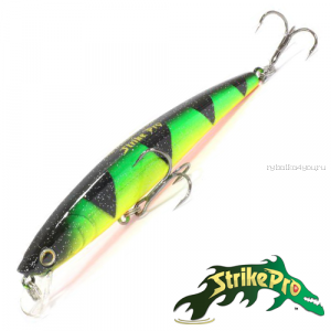 Воблер Strike Pro Arc Minnow 105SP 11,5gr #A09