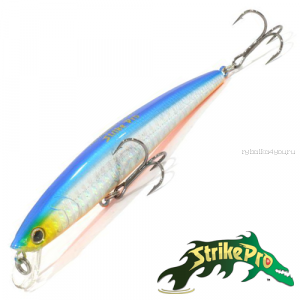 Воблер Strike Pro Arc Minnow 105SP 11,5gr #626-713