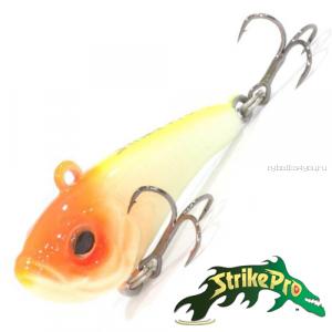 Воблер Strike Pro Batfish 50 8,5gr #A116L