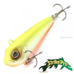 Воблер Strike Pro Batfish 50 8,5gr #866ES