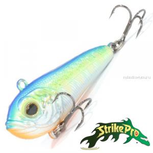 Воблер Strike Pro Batfish 50 8,5gr #A150-713