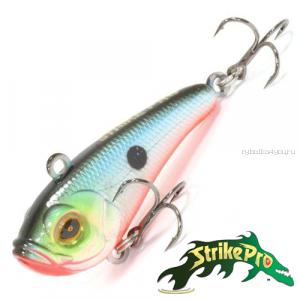 Воблер Strike Pro Batfish 50 8,5gr #A05