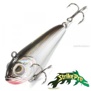 Воблер Strike Pro Batfish 50 8,5gr #A010-EP