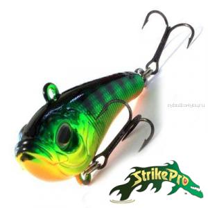 Воблер Strike Pro Batfish 50 8,5gr #A45E