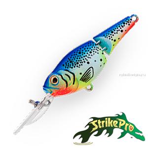 Воблер Strike Pro Bobcat 60 10,7gr #A141