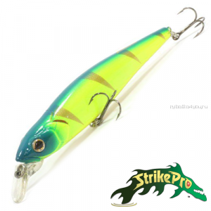 Воблер Strike Pro Flying Fish 130 28,0gr #A47FL