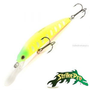 Воблер Strike Pro Magic Minnow 100 13,5gr #A178S