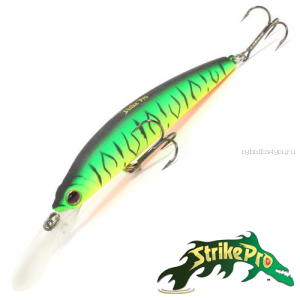 Воблер Strike Pro Magic Minnow 85 9,8gr #GC01S