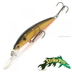 Воблер Strike Pro Magic Minnow 85 9,8gr #613-713