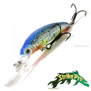 Воблер Strike Pro Magic Minnow 85 9,8gr #A141