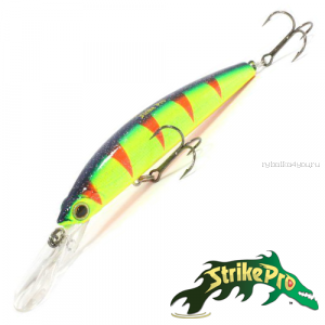 Воблер Strike Pro Magic Minnow 85 9,8gr #A139