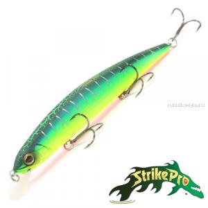 Воблер Strike Pro Montero 110SP 13,6gr #A223S-RP