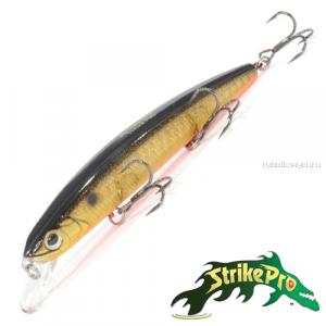Воблер Strike Pro Montero 110SP 13,6gr #613-713