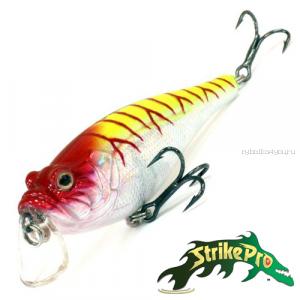 Воблер Strike Pro Cranckee Bass 60 6,6gr #A99V