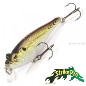 Воблер Strike Pro Cranckee Bass 60 6,6gr #627T