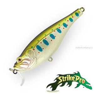Воблер Strike Pro Cranckee Bass 60 6,6gr #620T