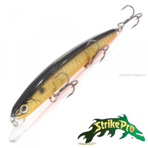 Воблер Strike Pro Montero 130SP 20,6gr #613-713