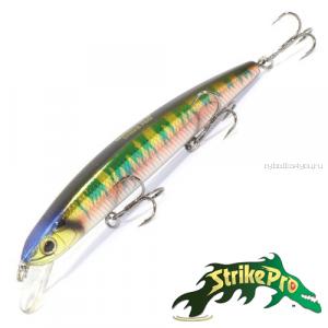 Воблер Strike Pro Montero 90SP 8,6gr #A203-264