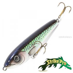 Воблер Strike Pro Skinny Wolf Jr Slow Sinking 45,1gr #WC013