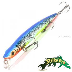 Воблер Strike Pro Wiggle Stick 140 20,5gr #A141