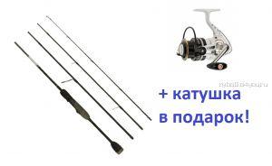 Спиннинг Aiko Freyja 564 ULT 168 см 1-7 гр  + катушка Cormoran Pearl Master 2000  в подарок!