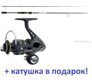 Спиннинг Aiko Predator 240MH 2,4 м / тест 10-38гр+ катушка Cormoran Black Master 3000  в подарок!