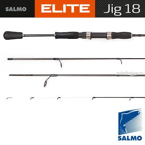 Спиннинг Salmo Elite JIG 18 2.43м / тест до 5-18г