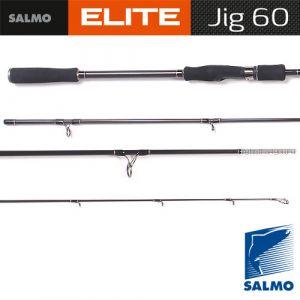 Спиннинг Salmo Elite JIG 60 2.70м / тест до 15-60г