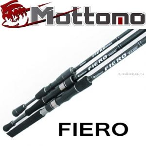 Спиннинг Mottomo Fiero MFRS-802MH 244см/10-35g