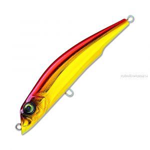 Воблер Yo-Zuri   Mag  Darter Артикул: R1144 цвет: HGR/ 125 мм /28 гр / Заглубление (м) : 1 - 1,5