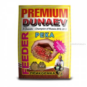 Прикормка Dunaev Premium  1кг Фидер Река