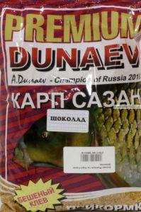 Прикормка Dunaev Premium  1кг Карп-Сазан (Шоколад)