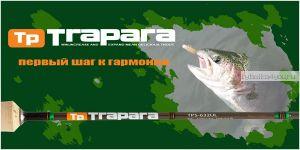 Спиннинг  Major Craft Trapara TPS-602SUL 1,83 м /  тест 0,8 - 3 гр